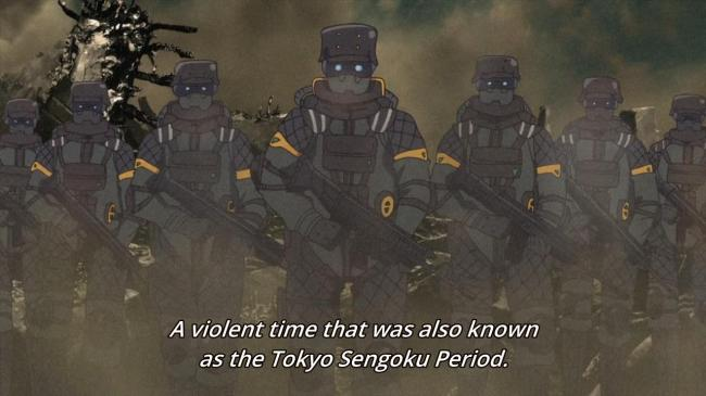 Sekai Seifuku